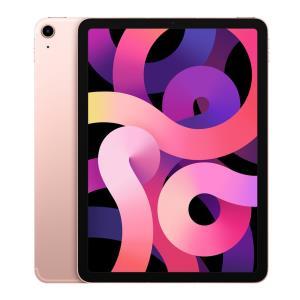 iPad Air - 10.9in - 4th Gen - Wi-Fi + Cellular - 256GB - Rose Gold